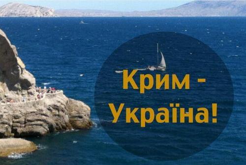 """Порошенко зібрався повертати Крим """"одразу після виборів"""""""