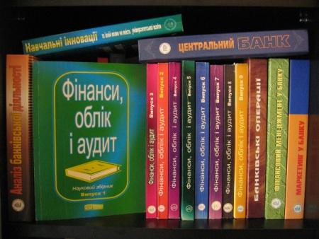 Official Handbook of The Girl