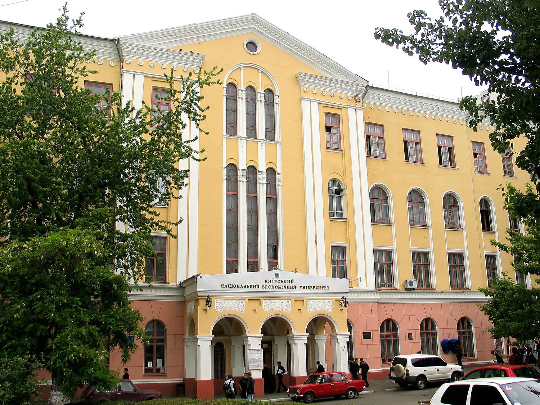 Київський коледж інформаційних