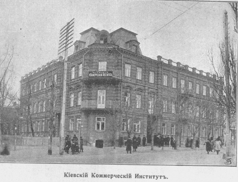 1908р автор фото довнар запольський з
